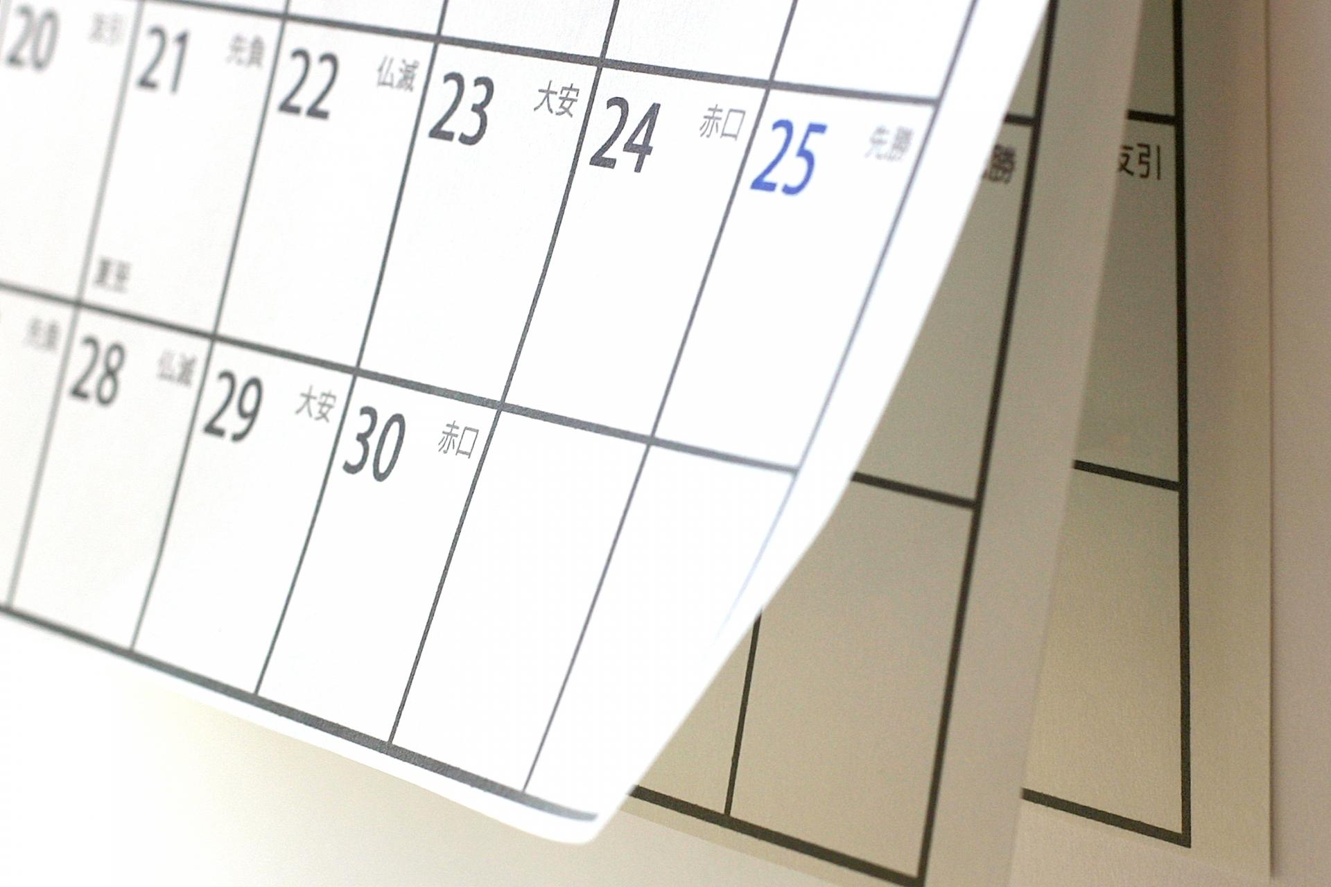税理士の年間スケジュール~税理士の繁忙期はいつ?~
