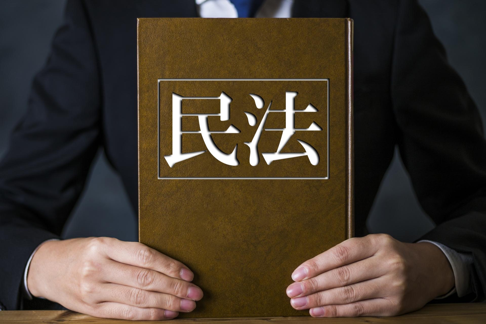民法の成年年離引き下げに伴う措置