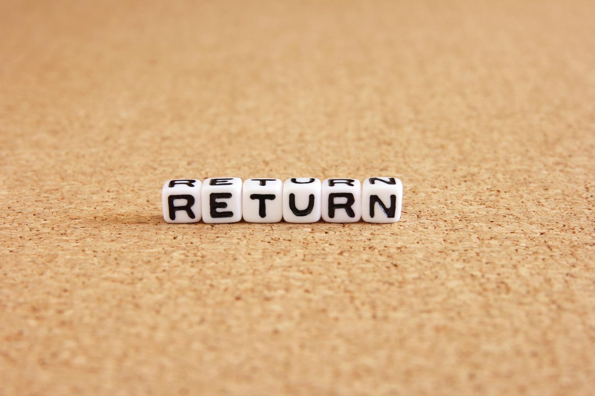 『見返り』とは?について考えたこと・・。