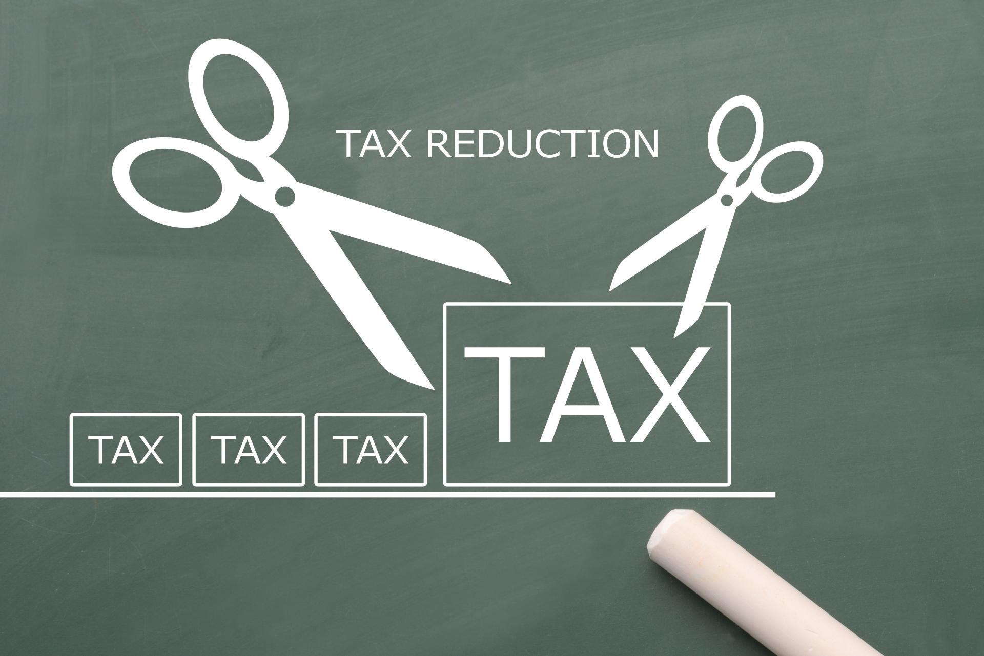 相続税の節税って!?