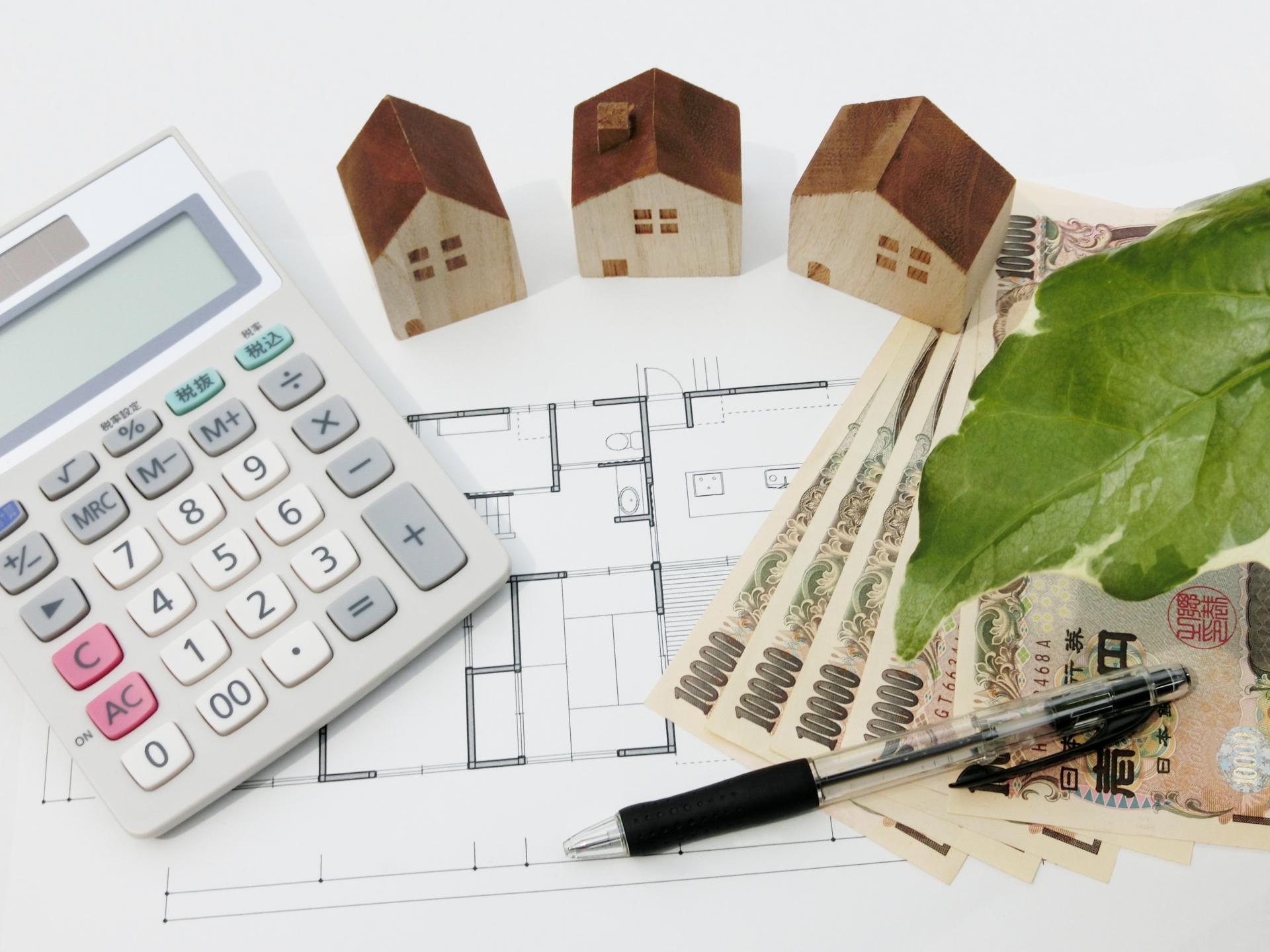住宅に関する税の改正点